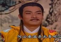 當了皇帝后他效仿楊廣盡情享受,因背信棄義被部下殺死