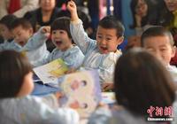 北京連續發文規範幼兒園管理 明確班級規模、運動空間等