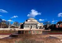 來吧!讓你看看不一樣的哥倫比亞大學