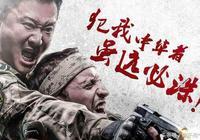 吳京的《戰狼2》還沒公映 卻為何急著要到新疆拍《戰狼3》?