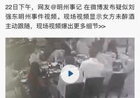 網友發視頻得到劉強東律師證實,其中細節水落石出!