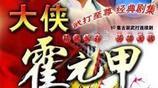 """中國最經典的""""十大動作電視劇""""——你都看過嗎?"""