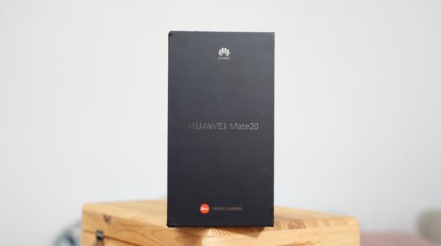 1個月後華為Mate 20評測-大旗艦智能手機!