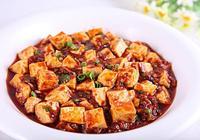 麻婆豆腐正宗的做法,簡單易學,3分鐘炒出五星酒店的味道!