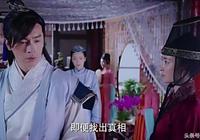《天淚傳奇之鳳凰無雙》鄭元暢心疼劉美含王麗坤勸鄭元暢因丁子峻