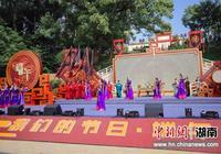 第十五屆中國汨羅江國際龍舟節開幕
