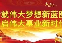 市委書記全桂壽到蒙山縣調研經濟社會發展情況