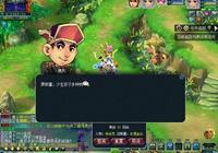 夢幻西遊:玩家成功舉報了遊戲中的NPC,這個遊戲因他而改變!