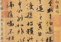 中國書法之怪現狀,書法沒有進益,書法家卻在泛濫