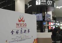 B神將解說WESG,VG因比賽衝突退出,辱華選手被禁賽大快人心!