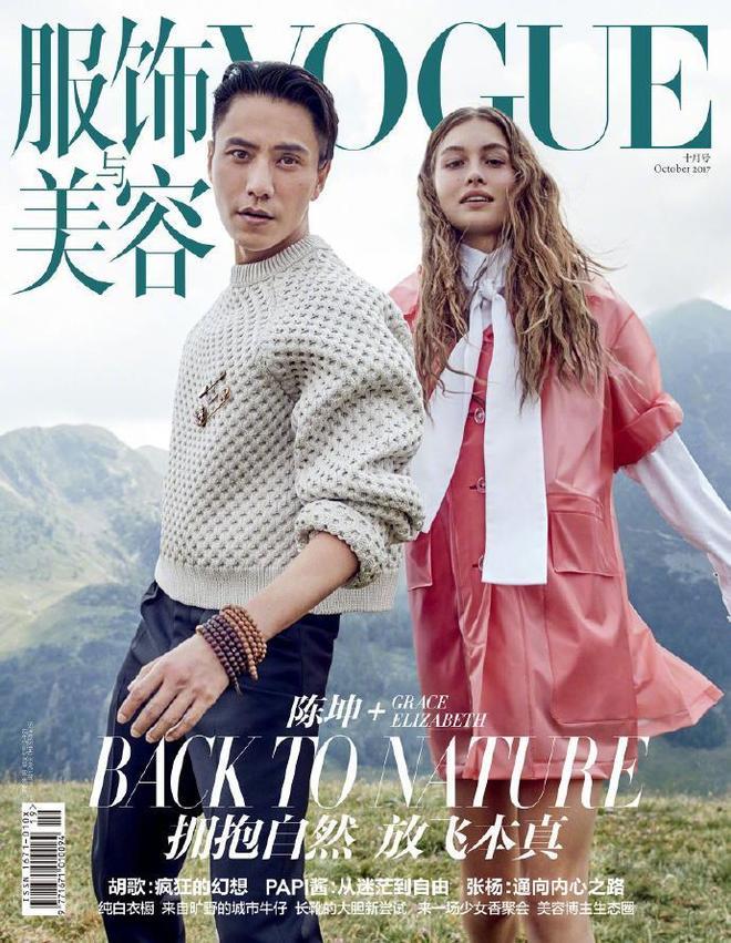 陳坤聯手超模登VOGUE封面,攝影師怎麼能把陳坤拍的這麼醜?