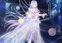 奇蹟暖暖瀚宇之聲套裝獲得方法 奇蹟暖暖瀚宇之聲套裝怎麼獲得