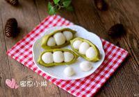豌豆饅頭—萌萌噠豌豆寶寶來襲