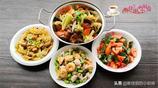非常美味的四道家常菜,簡單易學,每次做完都忍不住多吃兩碗米飯