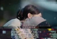《那年花開月正圓》結局:周瑩表白沈星移遭拒,沈星移娶了玲瓏