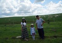 一家三口內蒙東北自駕遊,22天遊記分享