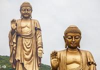 佛學經典語錄