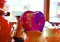 茶與婚禮:茶禮,茶金,受茶,吃茶,定茶是什麼意思?