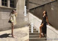 夏日渡假穿什麼?原來法國女生最愛這4件單品,讓你穿出法式優雅