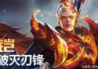 王者榮耀:英雄 凱 最佳出裝、銘文及操作技巧!