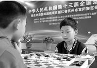 全運會國際跳棋杭州預選賽開賽 棋牌項目選拔真熱鬧