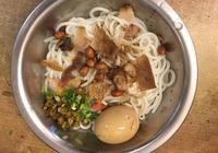 桂林米粉的滷水有何獨到之處?如果說深夜食堂,我覺得桂林米粉比較合口味