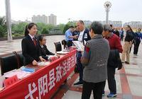 弋陽法院積極參與政法綜治工作成果巡展活動