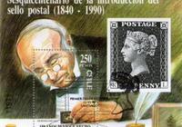 郵票故事:羅蘭·希爾與黑便士郵票(九)