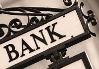 上海銀行一季度淨利38.74億,同比增長6.55%