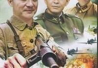 8部抗戰題材的內地電視劇,你都看過哪部?