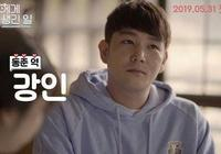 「Super Junior」「新聞」190529 強仁出演網劇《未來發生的事情》!5月31日首播