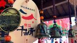 麗江的每一個地方,都可以感受到濃濃的藏族風情