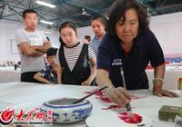 cctv書畫中國公益行走進濱州捐資助學活動圓滿結束