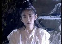 《倚天屠龍記》中,紀曉芙是一個怎樣的人?