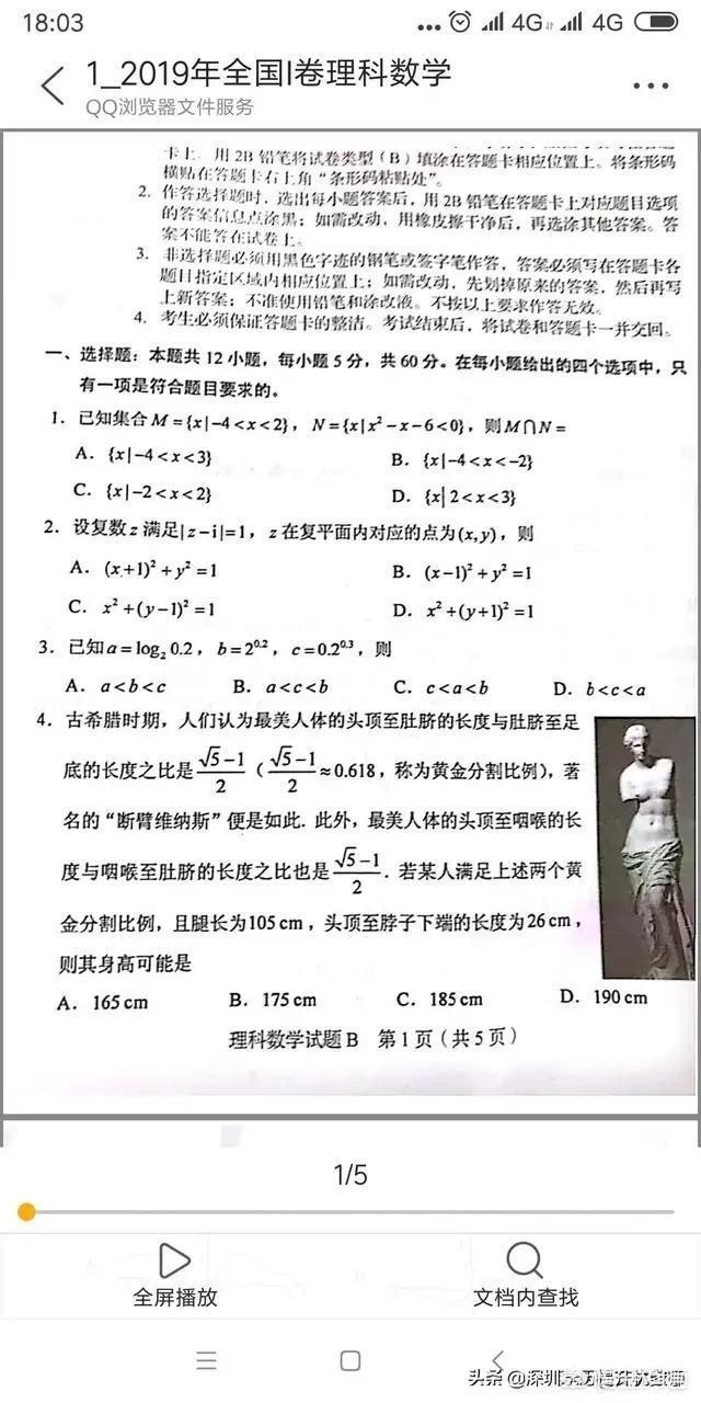 女兒走出數學考場,看著我笑著笑著就哭了,全國都在說數學考題難,你怎麼看?