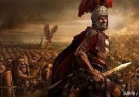羅馬與西漢誰強?外國學者:羅馬必勝 中國學者:一個省擊潰羅馬