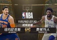 11月29日,NBA常規賽比賽前瞻,拉文與字母哥空中灌籃對決