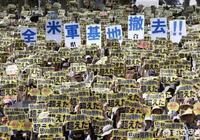 美軍日本駐地大兵殺了一個日本婦女,日本民眾會示威嗎?美國大兵為什麼殺那個婦女?
