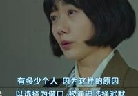 12部豆瓣逆天評分的韓國神級懸疑電視劇,這個暑假再也不劇慌