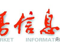 到底是怎樣的倒黴公司?同時簽約吳秀波、翟天臨和蔣勁夫