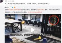律師證實劉強東案視頻真實:能證明劉強東清白嗎?