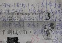 """小學生試卷家長簽字""""火""""了,老師:人才!這樣的家長來一打"""
