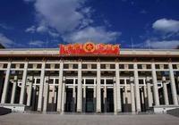 全球單體建築面積最大的博物館——中國國家博物館,竟有百年曆史
