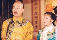 《康熙微服私訪記》的宜妃,生3子盛寵50年,雍正卻恨極了她