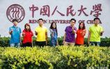 中國人民大學,校慶80週年