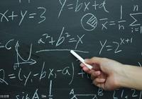 為什麼今年高考數學出這麼難的題