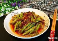 肉醬豇豆的做法