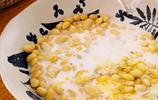 黃豆新吃法,加一個雞蛋,簡單攪一攪,簡單又營養,出鍋太香了