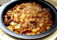 吃米飯不用炒菜了,這樣燜大米,一鍋根本不夠吃,適合新手做飯!