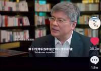 BBC導演拍了一部改革開放紀錄片,中國網友:竟然看哭了!